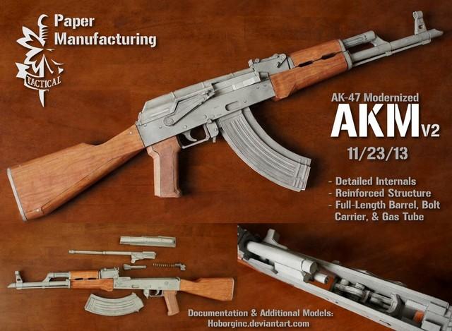 бумажной модели АК-47