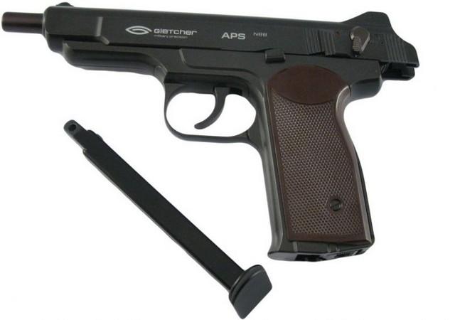 пистолет Стечкина не